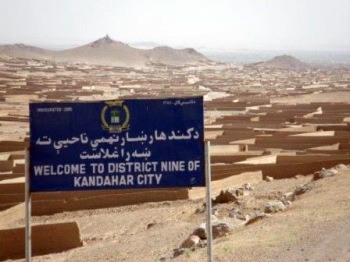 A view across the city of Kandahar